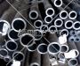 Труба стальная горячедеформированная в Челябинске № 2