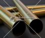 Труба латунная в Челябинске № 6