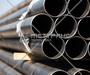 Труба стальная водогазопроводная (ВГП) ГОСТ 3262-75 в Челябинске № 6