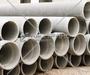 Труба канализационная 200 мм в Челябинске № 4